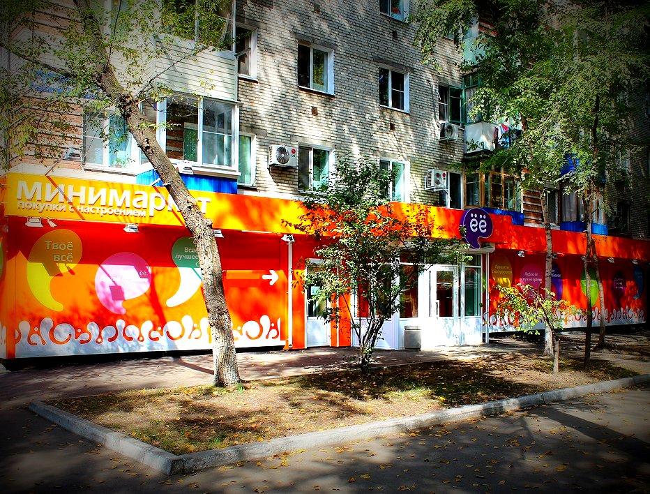 Круглосуточные Магазины Хабаровск